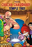 #9: CHACHA CHAUDHARY AND TEMPLE THIEF: CHACHA CHAUDHARY COMICS