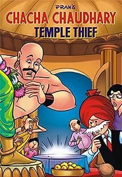 CHACHA CHAUDHARY AND TEMPLE THIEF: CHACHA CHAUDHARY COMICS by [SHARMA, PRAN KUMAR]