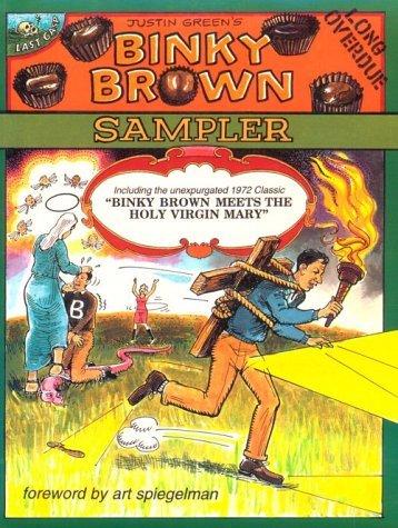 binky-brown-sampler-by-justin-gree-1995-08-31