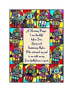 JUDAICA - Hamsa Morning Prayer* - SILBERZWEIG ORIGINAL Art Print - Blessings, Protection, Housewarming, Hostess Gift, Mosaic, Star Of David,