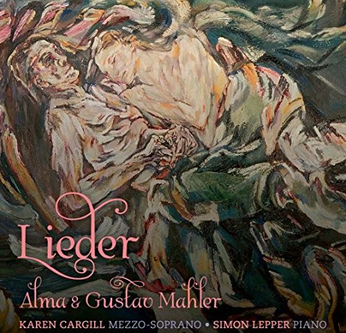 alma-gustav-mahler-lieder-sacd-cd-plays-on-all-cd-players