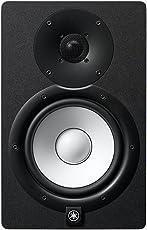Yamaha HS7 (Pair) Studio Monitor