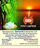 #10: SREE DATT PURE CAMPHOR Tablets for Pooja (Air Tight Pouches) Net Wt- 450gms