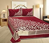 #2: Kritarth Handicrafts Stylish Red Chenille Double Bedsheet with 2 Pillow Cover (Size_90 X 100 inches)