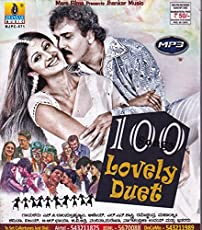 100 Lovely Duets