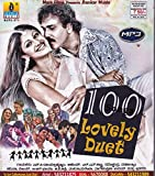#9: 100 Lovely Duets