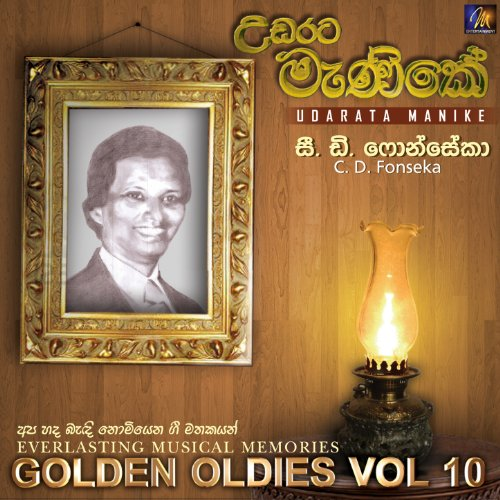 Udarata Manike - Golden Oldies, Vol. 10
