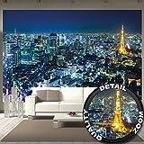 great-art Fototapete Tokyo City Wandbild Dekoration Tokio Skyline night Metropole Tokyo Tower Panorama Bild Japan Deko Welt-Stadt Reisen | Foto-Tapete Wandtapete Fotoposter Wanddeko by (336 x 238 cm)