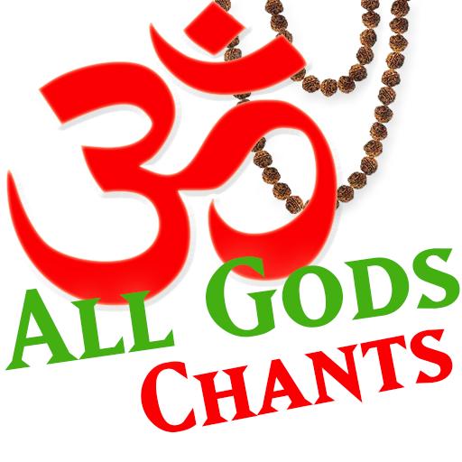 Om Chants (All Hindu Mantras)