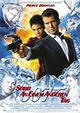 James Bond 007 - Stirb an einem anderen Tag [VHS] -