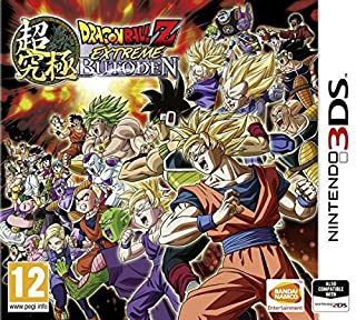 Dragon Ball Z: Extreme Butoden (B010D7Y1Z4) | Amazon price tracker / tracking, Amazon price history charts, Amazon price watches, Amazon price drop alerts