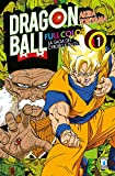 La saga dei cyborg e di Cell. Dragon Ball full color: 1