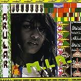 Songtexte von M.I.A. - Arular