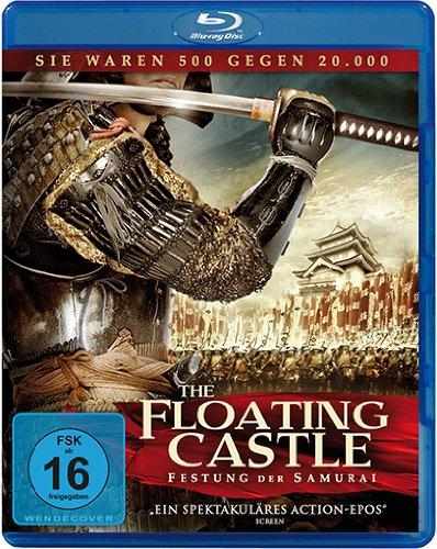 the-floating-castle-festung-der-samurai-blu-ray