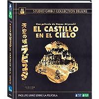 El Castillo En El Cielo Combo - Edición Deluxe