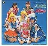 Sailor Moon:Musical/Eien Dense