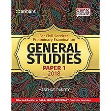 General Studies Manual Paper-1 2018
