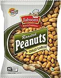 #2: Jabsons Peanut Chilly Garlic 150gm