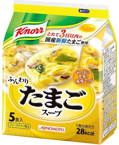 クノール ふんわりたまごスープ 6.8g×5食入