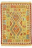 Nain Trading Kelim Afghan 117x83 Orientteppich Teppich Gelb/Olivgrün Handgewebt Afghanistan
