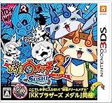 ¡SOLO PARA 3DS JAPONESES! Nintendo 3DS Yokai Watch 3 Sushi [Japan Import]