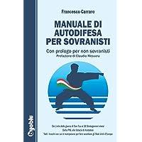 Permalink to Libri Manuale di autodifesa per sovranisti: Con prologo per non sovranisti PDF