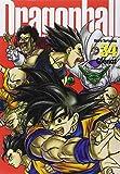 Dragon Ball : perfect edition. 34 | Toriyama, Akira (1955-....). Auteur
