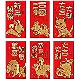 36 Pezzi Buste Rosse Cinese Nuovo Anno 2018 Anno del Cane Busta di Denaro Fortunato Pacchetto di Soldi per Anno Nuovo di Primavera del Festival, 6 Disegni (16.5 x 9 cm)