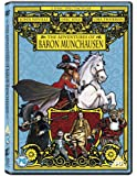 The Adventures Of Baron Munchausen (20th Anniversary Edition) [DVD] [2008]