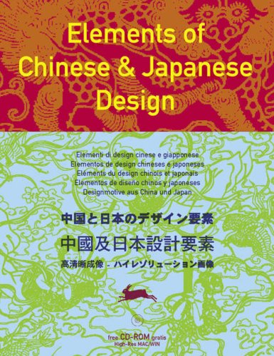 Elements of Chinese & Japanese Design. CD-ROM included par Van Den Beukel, Dorine,Pepin Press