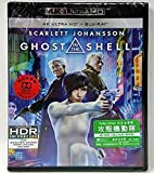 Ghost In The Shell (4K UHD + Blu-Ray) (Hong Kong Version / English Language. Japanese Dubbed) Live Action Movie 攻殼機動隊 (真人版)
