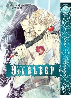 9th Sleep (Yaoi Manga) (English Edition)