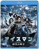 Movie - Iceman Blu-Ray & DVD Set (2BDS) [Japan LTD BD] 10005-67000