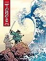 Tomoé déesse de l'eau, tome 1 : Le pirate Yoshinaka par Manini