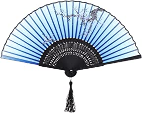 Generic Plum Blossom Pattern Hand Fan Bamboo Japanese Folding Fan Pocket Fan Blue