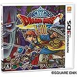 Dragon Quest VIII: Sora to Umi to Daichi to Norowareshi Himegimi [Import Japonais] [3DS]