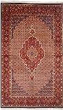 Morgenland Teppiche 240 x 150 cm Orientteppich Beige Handgeknüpft Medaillon