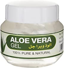 United's 100% Pure & Natural Aloe vera Gel For  Beauty  Skin Care  Face Moisturizer   Skin Conditioner   Skin Moisturizer   Hair Growth  -No Additives Added 