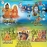 Shiv Mahima--Chal Kanwariya Shiv Ke Dham...