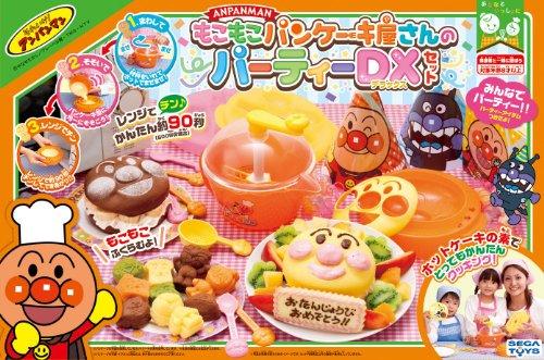 Anpanman Kostüm - Party DX set of pan cake