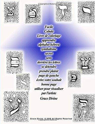 Facile Cabale Livre de coloriage apprendre alphabet hébreu symbolisme secret sens derrière les lettres se détendre prendre plaisir page de gauche ... pour visualiser par l'artiste Grace Divine