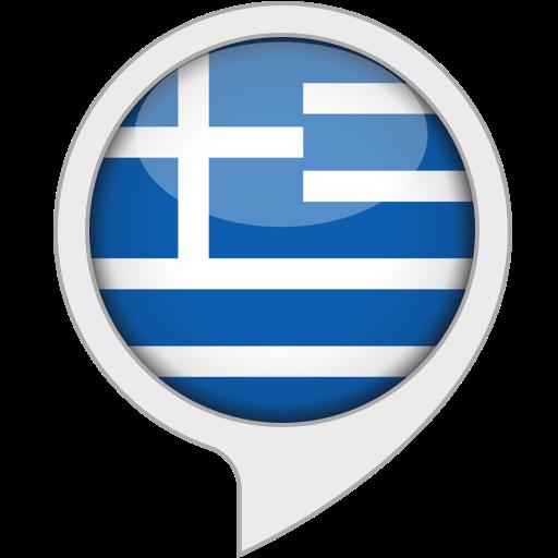 - Griechische Zubehör