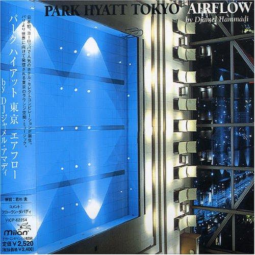 Park Hyatt Tokyo Airflow -
