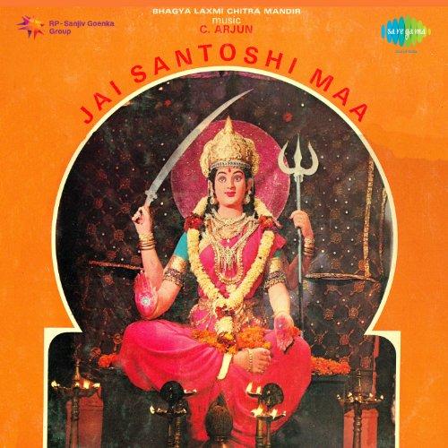 Jai Santoshi Maa (Original Mot...