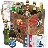 Geschenk für Freund BIERE DER Welt Geschenkbox + gratis Bier Buch + Geschenk Karten + Bierbewertungsbogen. Biergeschenke aus Niederlande + Türkei + Tschechien +…Baltika + Moosehead + Kronenbourg +… Bier Geschenke für Männer. Geschenk Geburtstagsgeschenke für Männer Geschenke für Eltern Bier für Männer Geburtstagsgeschenk für Freund Geschenkkörbe Bier Geschenkbox