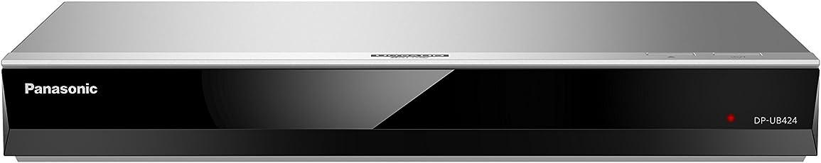 Panasonic DP-UB424EGS Ultra HD Blu-Ray Player (4K Blu-Ray Disc, 4K VoD, DLNA, 2X HDMI, USB) in Silber