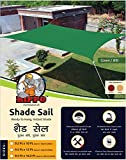 #7: Hippo Sun Shade Sail - (80-85%) Sun Blockage - Green Colour - 9.5 X 16.5 Ft with SS Hook & Rope