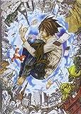 Death Note: L, Change the WorLd (Novel)