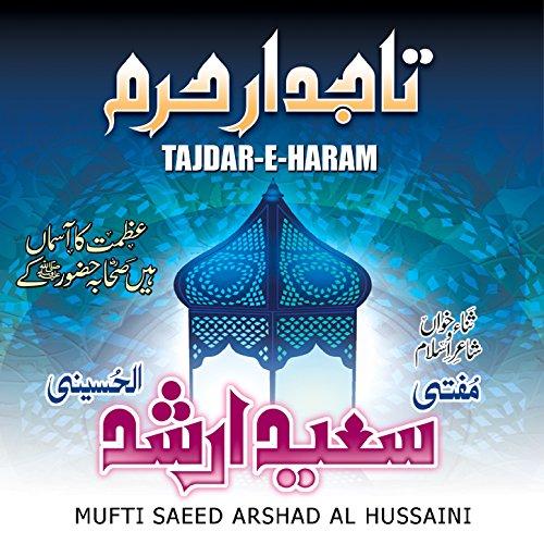 Mubarakbad Eh Logo