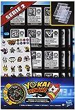 Yokai - B6046  - Recharges De Pages Livre